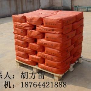 厂家直销 华源颜料 无机颜料 氧化铁红F120