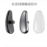 供应眼镜陶瓷托叶深圳光亮陶瓷托叶加工