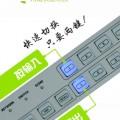 崇州市外置拼接处理器生产厂家HDMI矩阵价格合理