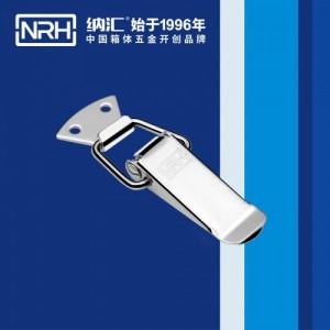5102工具箱扣 枪箱锁扣 NRH搭扣 纳汇 箱体五金