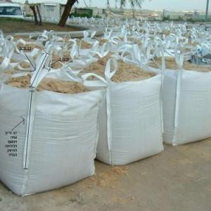 内江二手吨袋生产厂家佳禾集装袋厂值的***