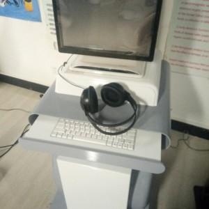 人体磁感应分析仪人体全身健康扫描系统