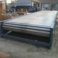 直銷板鏈自動生產線 垃圾回收鏈板輸送機xy1
