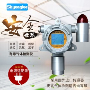 可燃气体控制器工业固定式甲醛浓度检测仪探测器