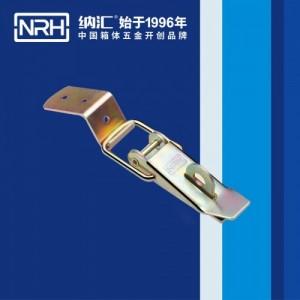 纳汇铝箱订做锁扣 野战户外箱锁扣工厂直销箱体五金