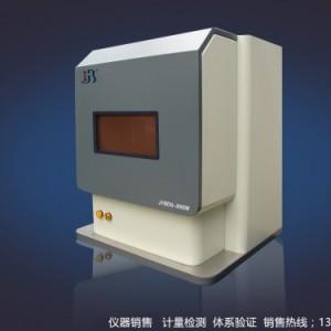 东莞中科计量水泥全元素分析仪矿物质光谱仪销售计量检测仪器校准