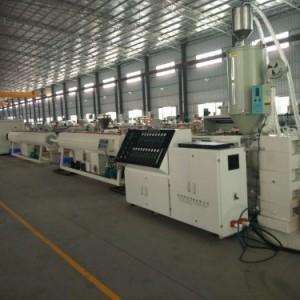 广州联信塑料管材挤出机器生产线制造设备