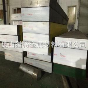 昆山猎特供应SKD11模具材料SKD11钢材CR12MOV钢