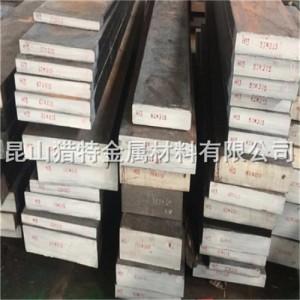 供应H13圆钢板料h13模具钢材价格H13材料昆山猎特