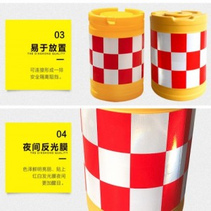 塑料护栏 吹塑防撞桶 圆形防撞墩 红白反光隔离护栏