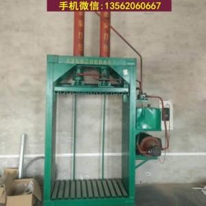 集装袋编织袋吨袋立式液压打包机生产厂家