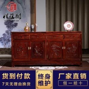 上海红木餐边柜 新中式红木家具餐边柜 实用储物柜茶水柜定制