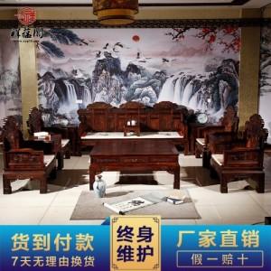 红木家具厂家排名 客厅古典红木沙发十件套批发 沙发茶几组合定