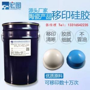 陶瓷茶具移印硅�z 印刷效果好耐磨移印�z�^