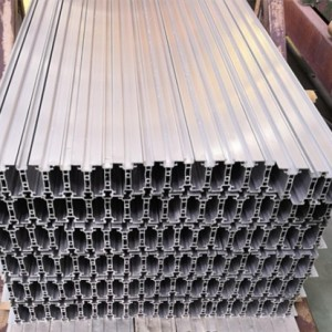 济南风力发电云梯型材生产厂家定做 蔬菜灯型材生产厂家定做