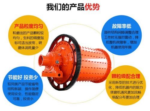 安徽安庆螺旋式分级机多少钱一台(查看)恒昌矿机