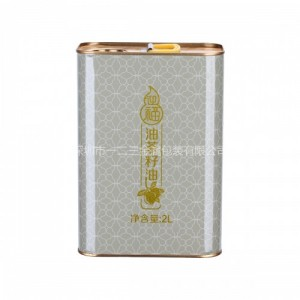 制罐厂家生产食用油铁罐 方形马口铁盒山茶油包装罐定制量大从优