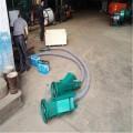5米長軟管抽料機 省人工抽灰機xy1
