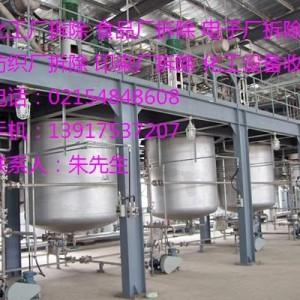 上海服装厂设备回收 工业缝纫机回收 生产流水线设备回收