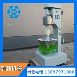 供应实验室用XSHF2-3新型湿式分样机 矿浆等量缩分设备