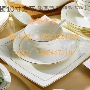 陶瓷花瓶定做-陶瓷茶叶罐礼盒-陶瓷酒瓶-陶瓷纪念盘-北京陶瓷