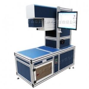 富兰厂家 激光打标代加工   可设备租赁  品质保证
