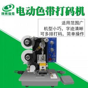 供应电动色带打码机 食品打码机 热打码机 塑料袋打码机
