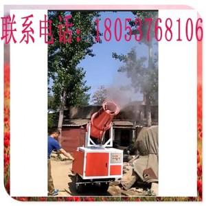 除尘雾炮洒水车三轮发电机组除尘器 多功能 厂家定制现货