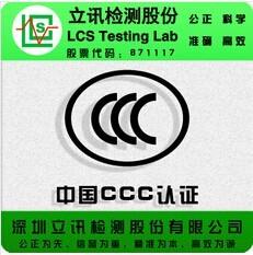 音��lCCC�J�C 家用�器CCC�J�C 玩具�a品CCC�J�C