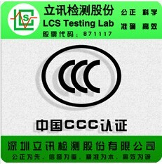 音��lCCC�J�C 家用�器CCC�J�C 玩具�a品CCC�J�C