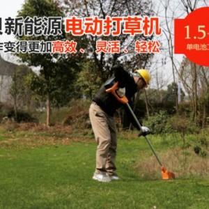 上海电动园林工具 一贝电动打草机 上海电动园林机械