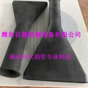 �H坊反�����Y碳化硅制品 耐磨���^ ��形件 陶瓷�N片