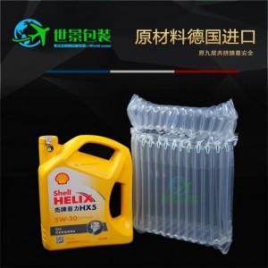 4L机油袋抗压集装箱充气柱袋 连体充气袋环保快递防震缓冲气泡