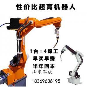 山东军成工业机器人自动化设备多轴七轴机械手翻转变位机