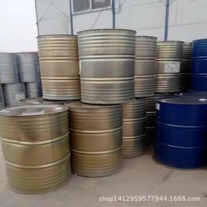 桶装液体石油树脂 橡胶专用液体树脂 防水涂料液体树脂