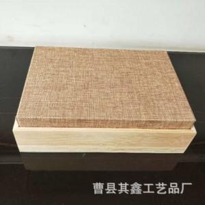 实木普洱茶饼盒 通用茶叶包装礼盒 复古实木手提茶饼空礼盒