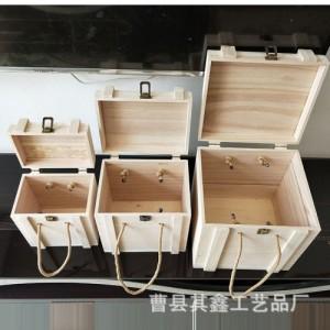 实木制茶叶礼盒套三茶叶木箱木质普洱茶礼盒通用木质茶叶包装盒