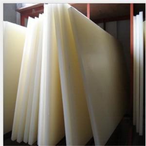 山东商家批发耐摩擦绝缘尼龙塑料板材