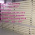 長期專業回收巖棉板價格 二手舊巖棉板回收廠家
