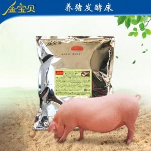 生态发酵床养殖养出健康畜禽招商