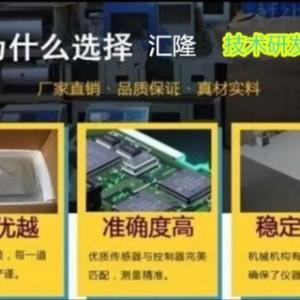 水煤浆大卡热值化验机-煤炭分析仪器