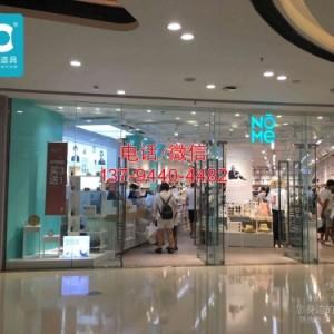 上海诺米货架家居服装道具饰品店百货店文具店加盟