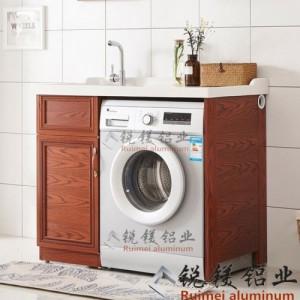 宁波全铝家居浴室柜简约洗衣机柜材料木纹欧式全铝家具铝型材厂家