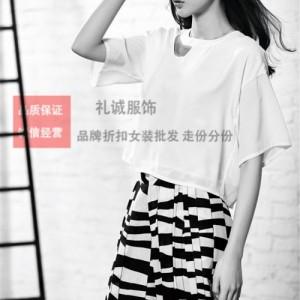 迪卡轩品牌折扣女装批发 品牌服装女装折扣批发