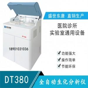 全自动生化分析仪品牌 检验科医疗器械 体检中心生化分析仪