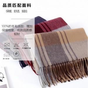梭织羊毛围巾外贸围巾外贸羊毛围巾
