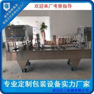 吕工机械全自动小罐茶封口机 铝罐装茶叶片盖封口机厂家定制