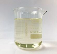 HY-2000无机颜料润湿分散剂-氧化铁颜料专用分散剂