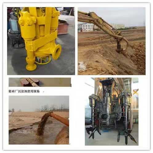 黄石挖机搅拌泥砂泵 挖机搅拌围堰泵应用范围