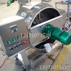 多功能夹层锅-肉制品加工设备工作原理